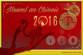 logo nouvel an chinois