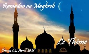 ramadantheme